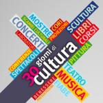 30 giorni cultura seregno 2016